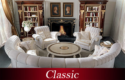 Italian Furniture In Los Angeles. Classic Category Modern Category Part 87